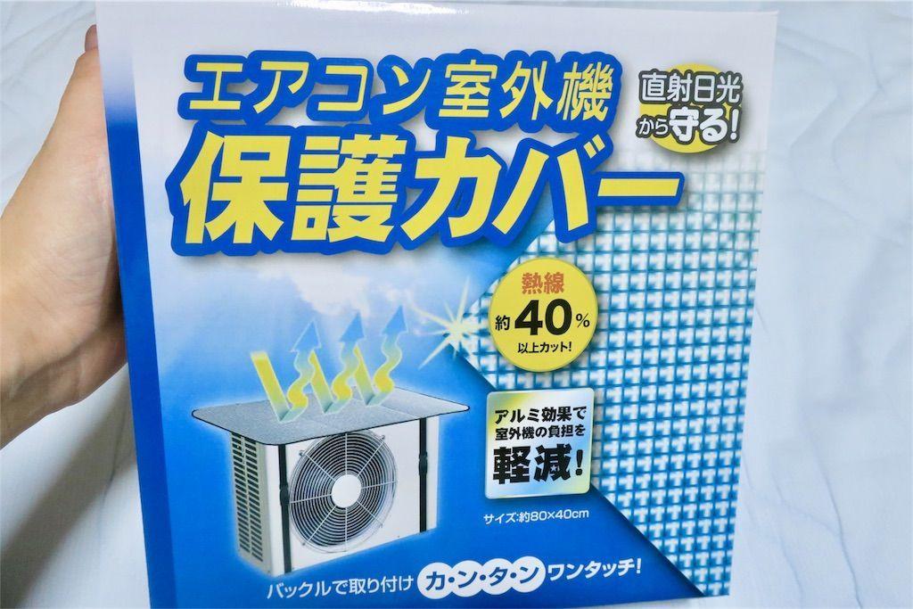 f:id:kimaya:20180727172244j:image