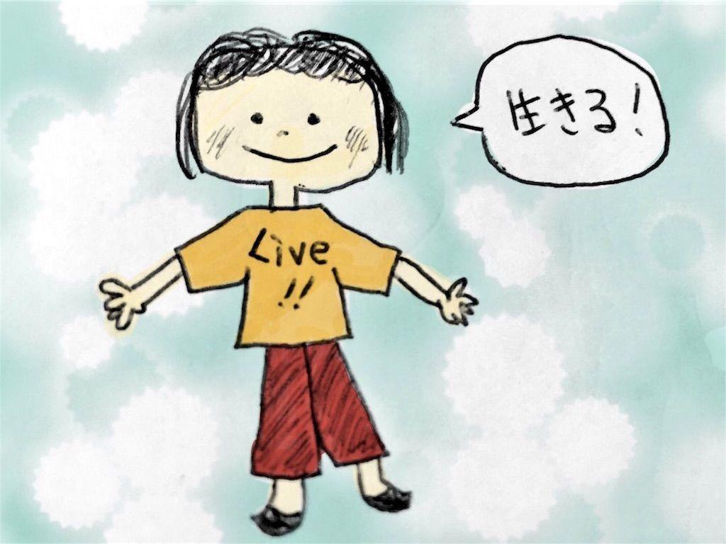 f:id:kimaya:20180907184517j:image