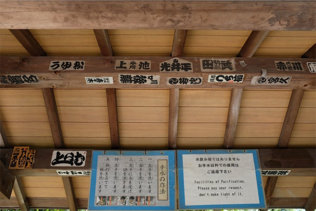 f:id:kimaya:20181004125706j:image