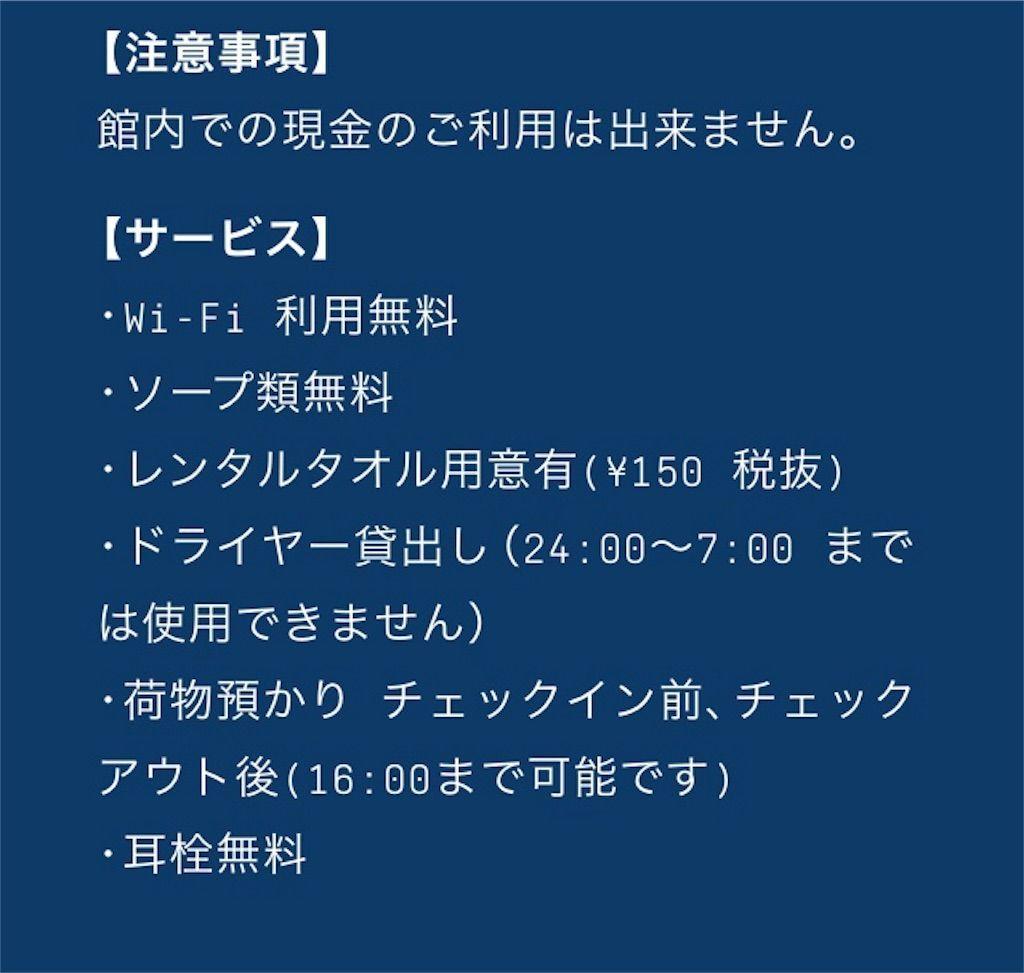 f:id:kimaya:20181011015733j:image