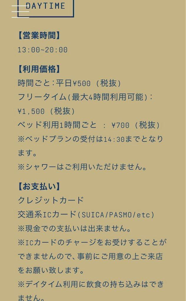 f:id:kimaya:20181011015909j:image