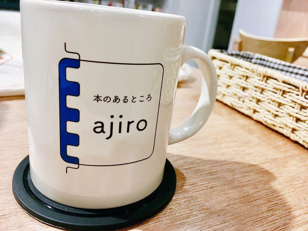 ajiro カフェオレ マグカップ