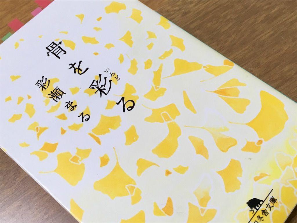 f:id:kimaya:20181022181708j:image