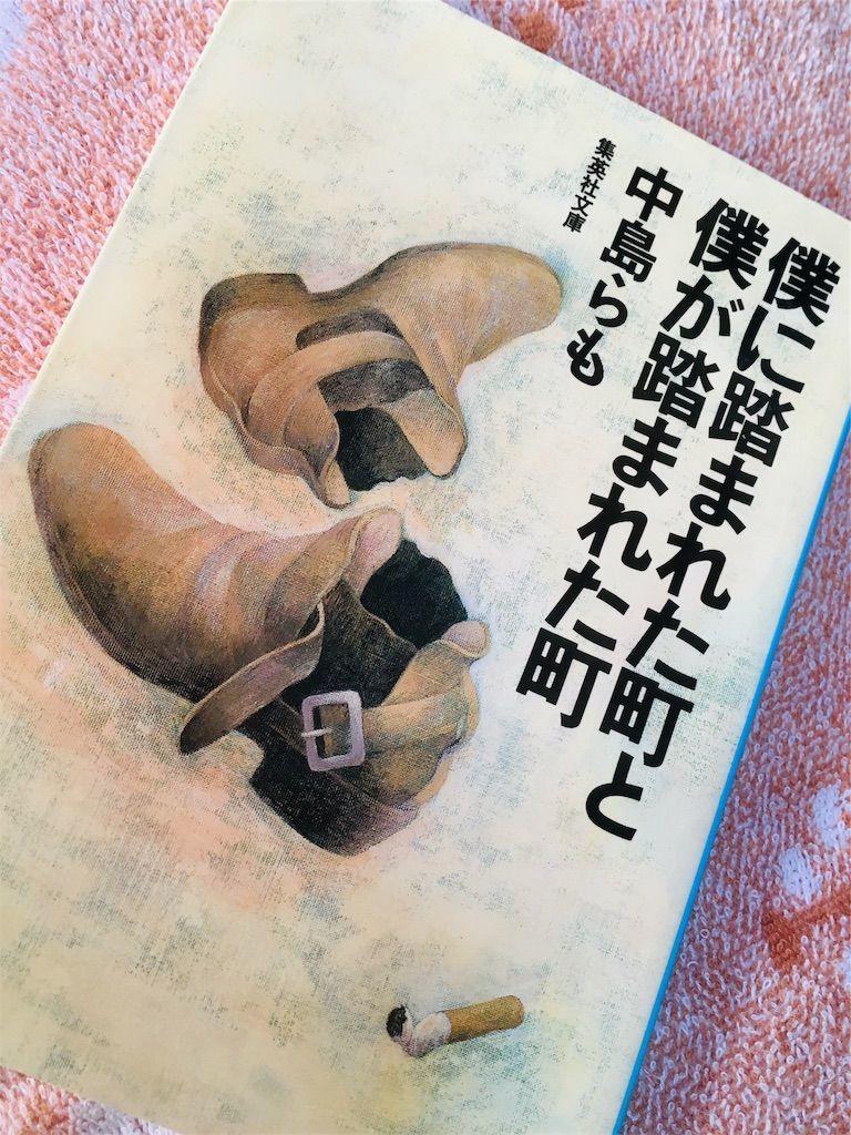 f:id:kimaya:20181105162221j:image