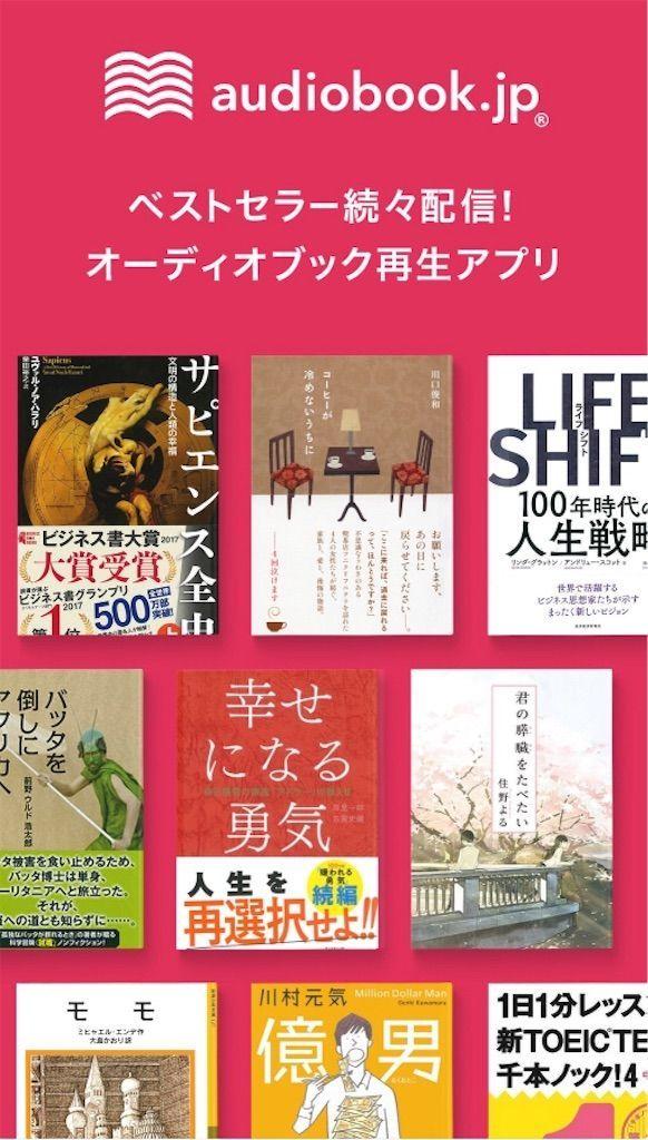 f:id:kimaya:20181109115013j:image