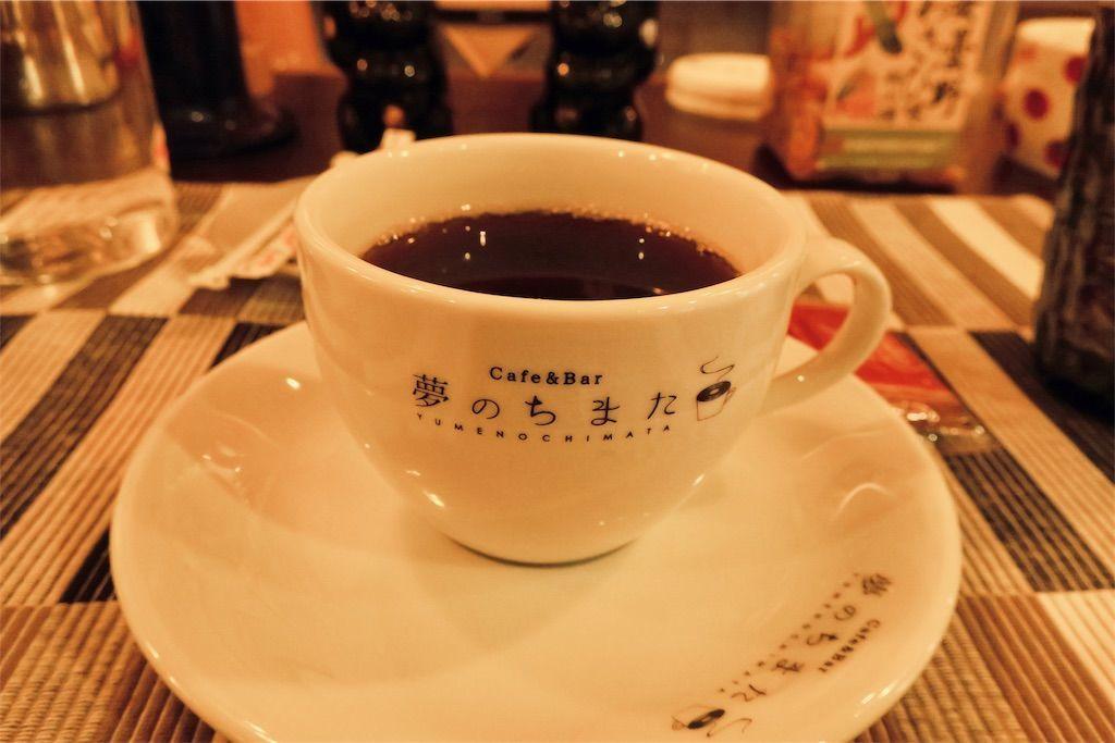 夢のちまた ホットコーヒー400円