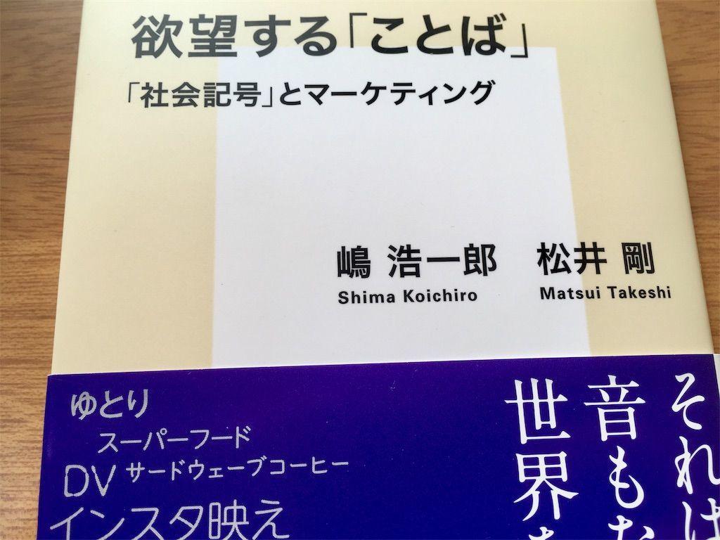 f:id:kimaya:20190107133537j:image