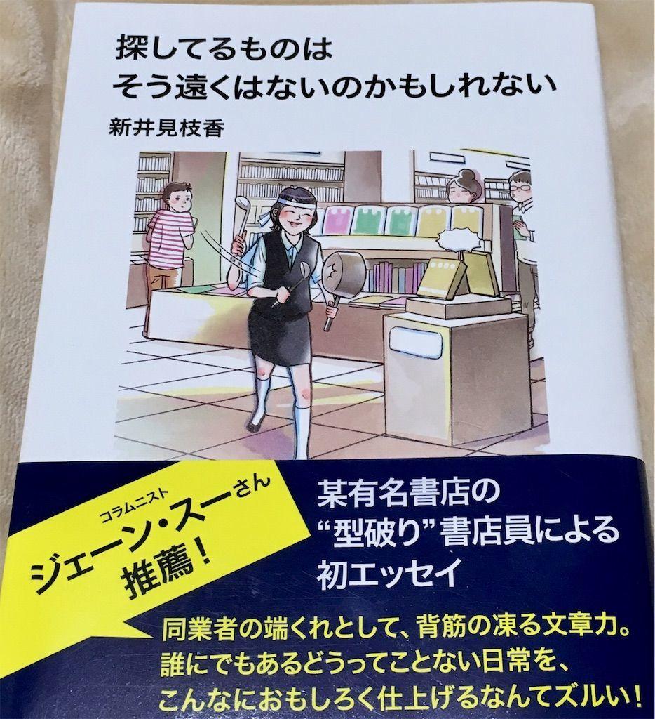 f:id:kimaya:20190117205505j:image