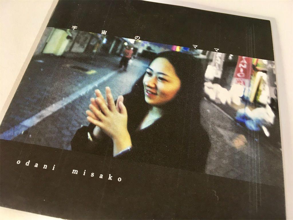 f:id:kimaya:20190324170308j:image