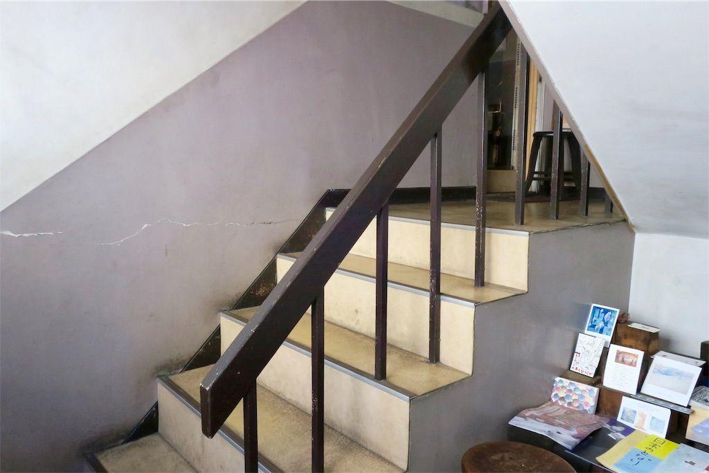 橙書店への最後の階段