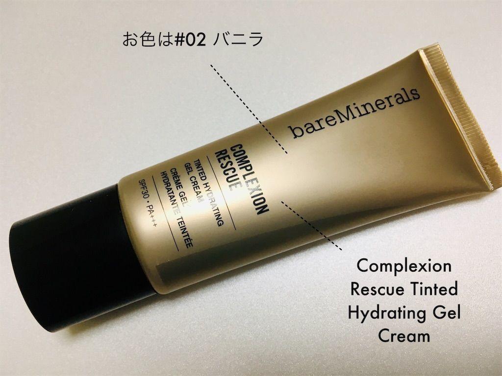 f:id:kimaya:20190407093808j:image