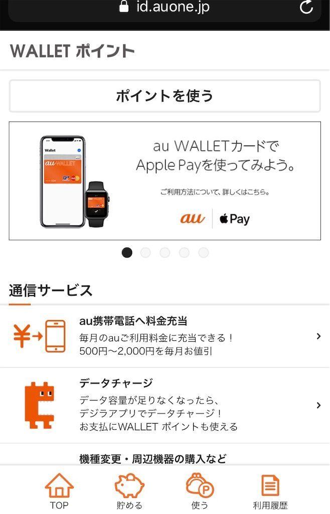 f:id:kimaya:20190415110813j:image