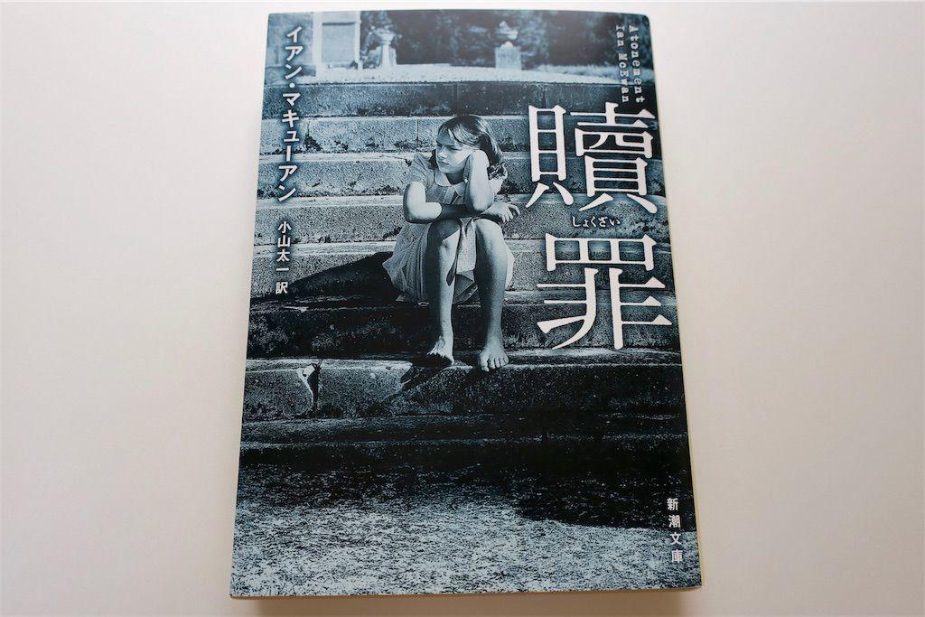 f:id:kimaya:20190422165352j:plain
