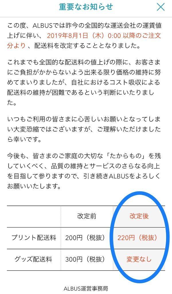 f:id:kimaya:20190826023153j:image