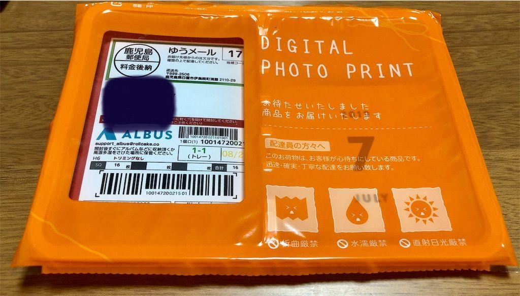 f:id:kimaya:20190925110528j:image