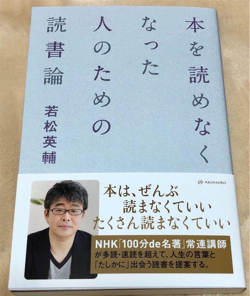 f:id:kimaya:20200228065927j:image