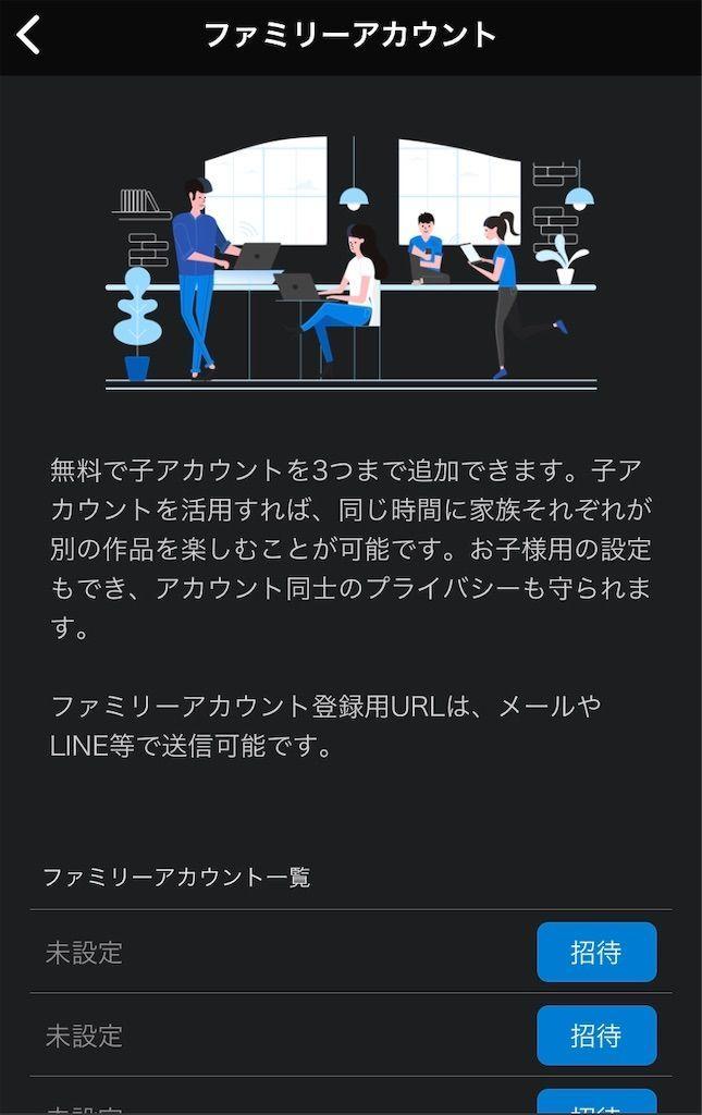 f:id:kimaya:20200327184810j:image