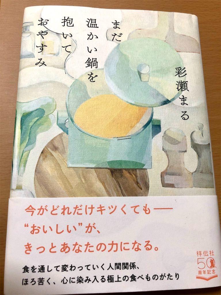 f:id:kimaya:20200723083300j:image
