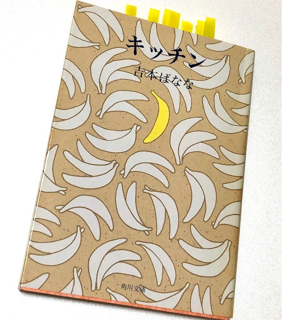 f:id:kimaya:20201012115831j:image