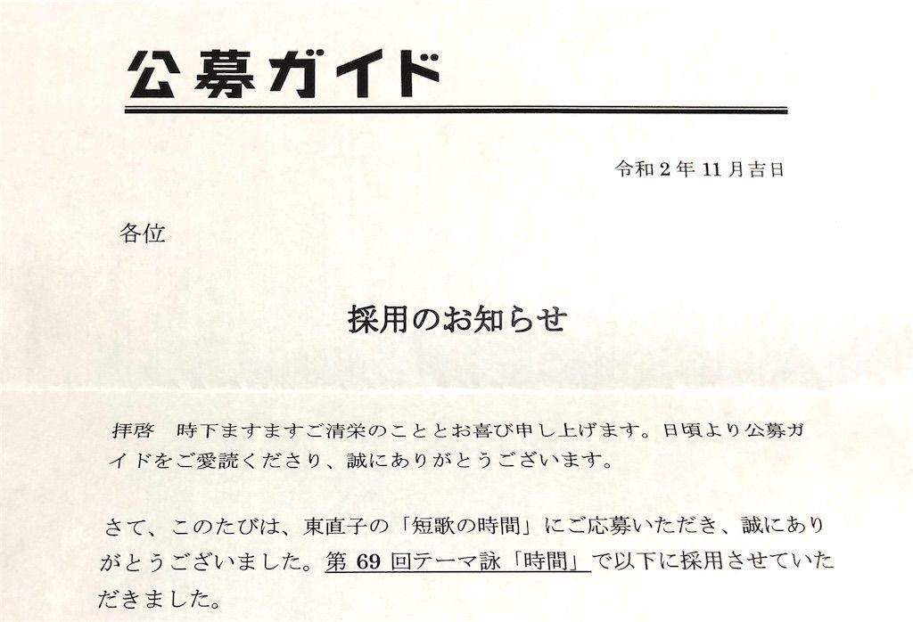 f:id:kimaya:20201122112458j:image