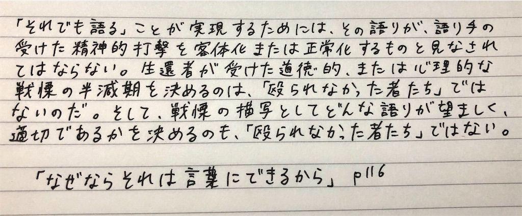 f:id:kimaya:20201122123117j:image