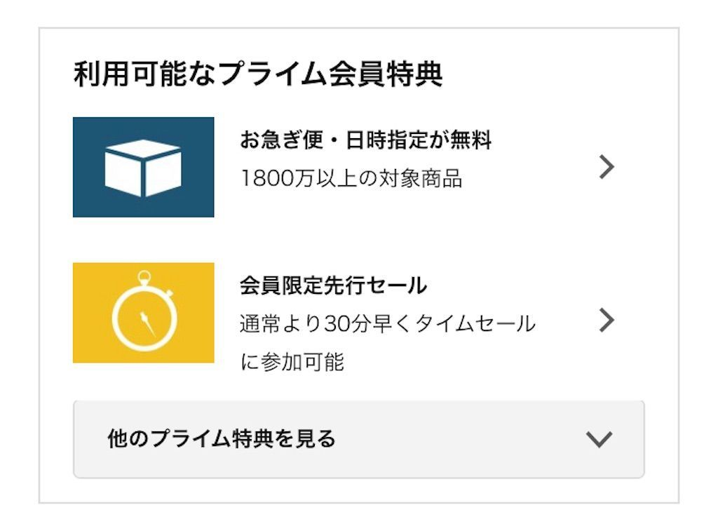 f:id:kimaya:20201123125340j:image