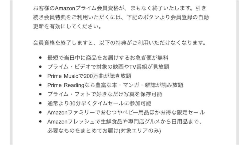 f:id:kimaya:20201123125725j:image