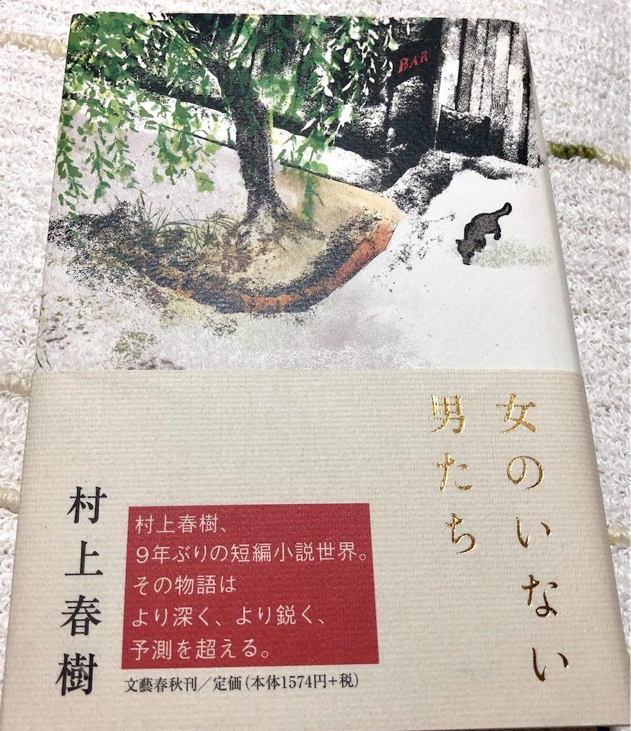 f:id:kimaya:20210806110519j:image