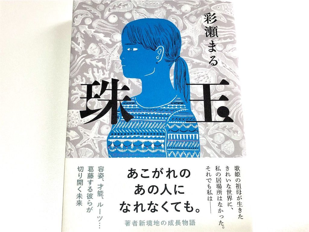 f:id:kimaya:20211013110332j:image