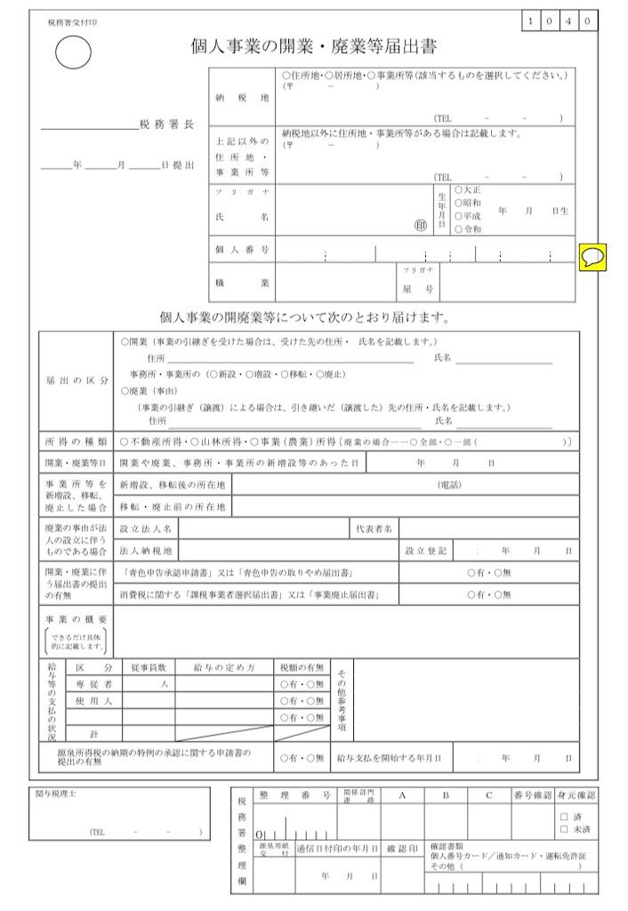 f:id:kimchifun:20201121203914j:image