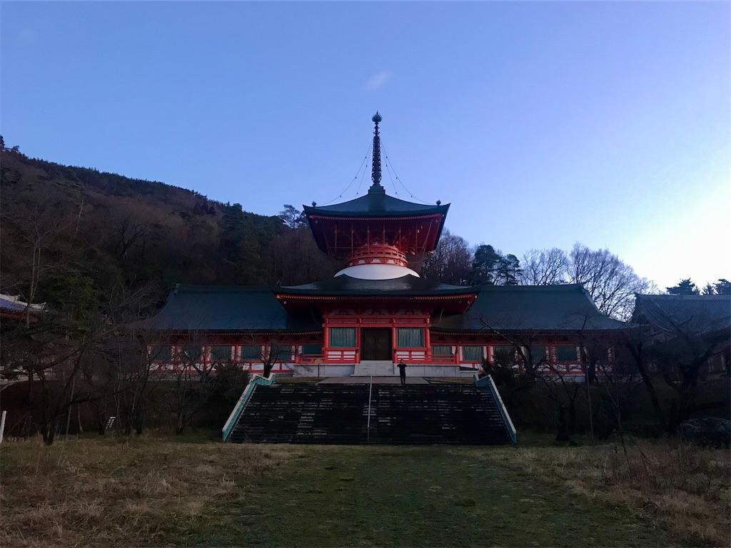 f:id:kimchikuwa:20200311081045j:image