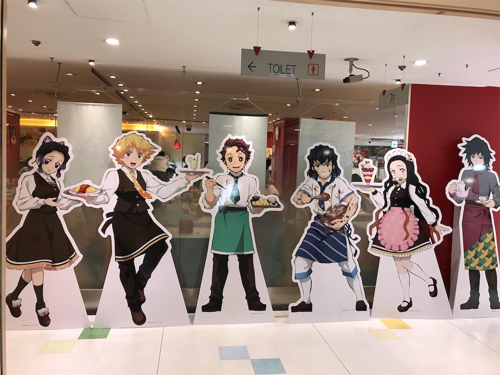 f:id:kimetsu-yukichan:20200227175346j:image