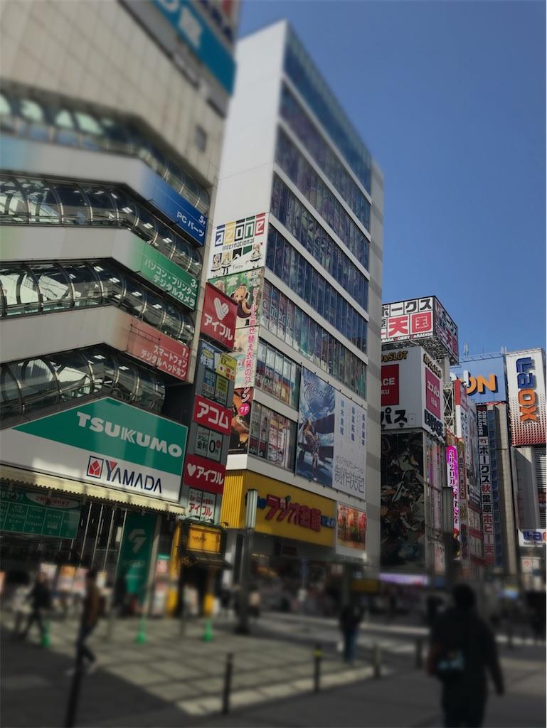f:id:kimetsu-yukichan:20200304021221j:image