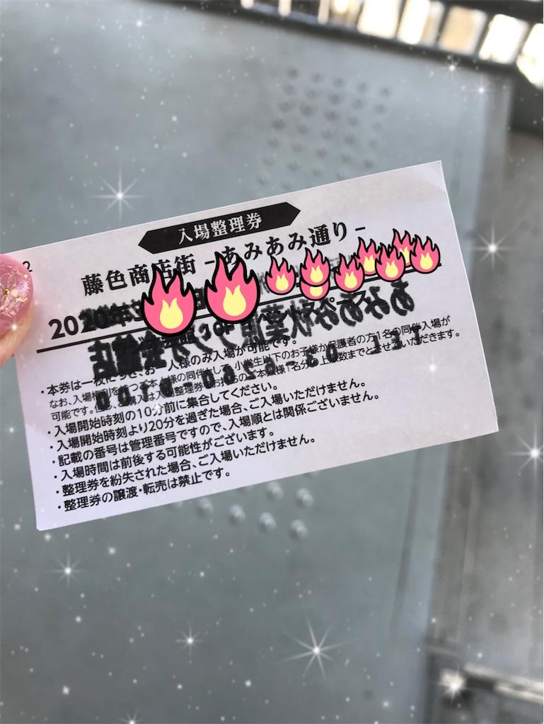 f:id:kimetsu-yukichan:20200304041421j:image