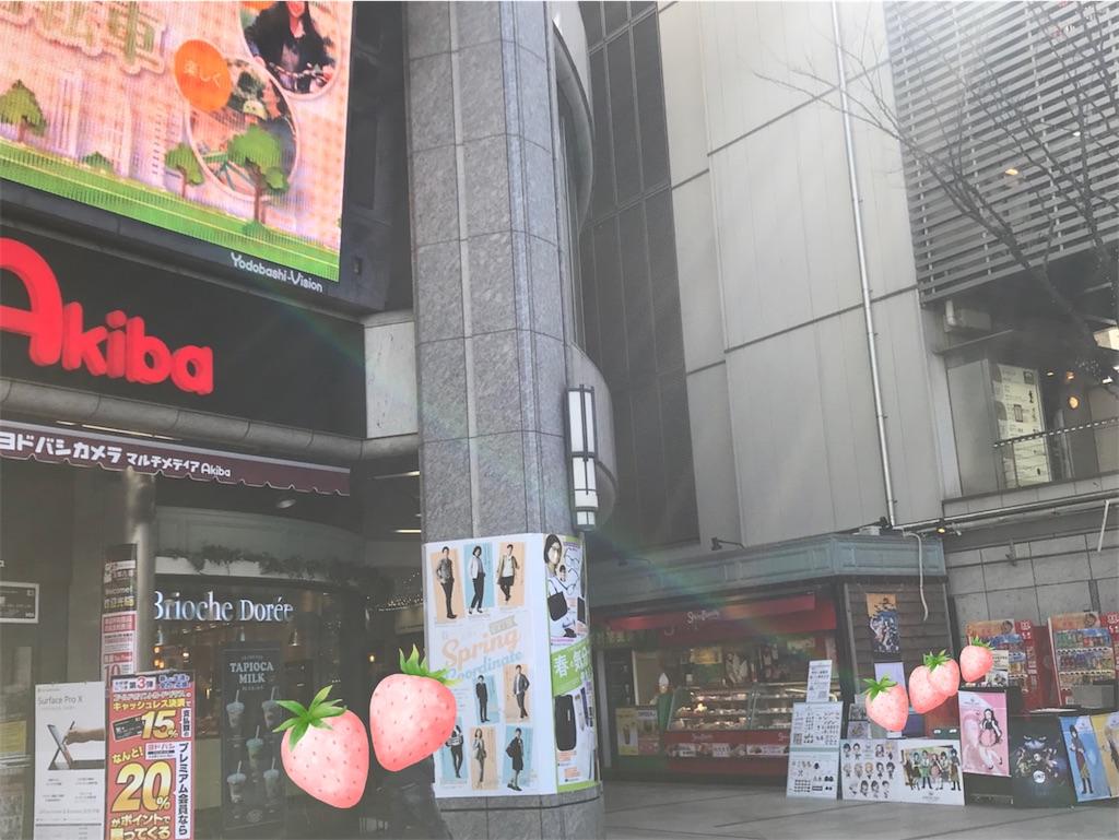 f:id:kimetsu-yukichan:20200304161954j:image