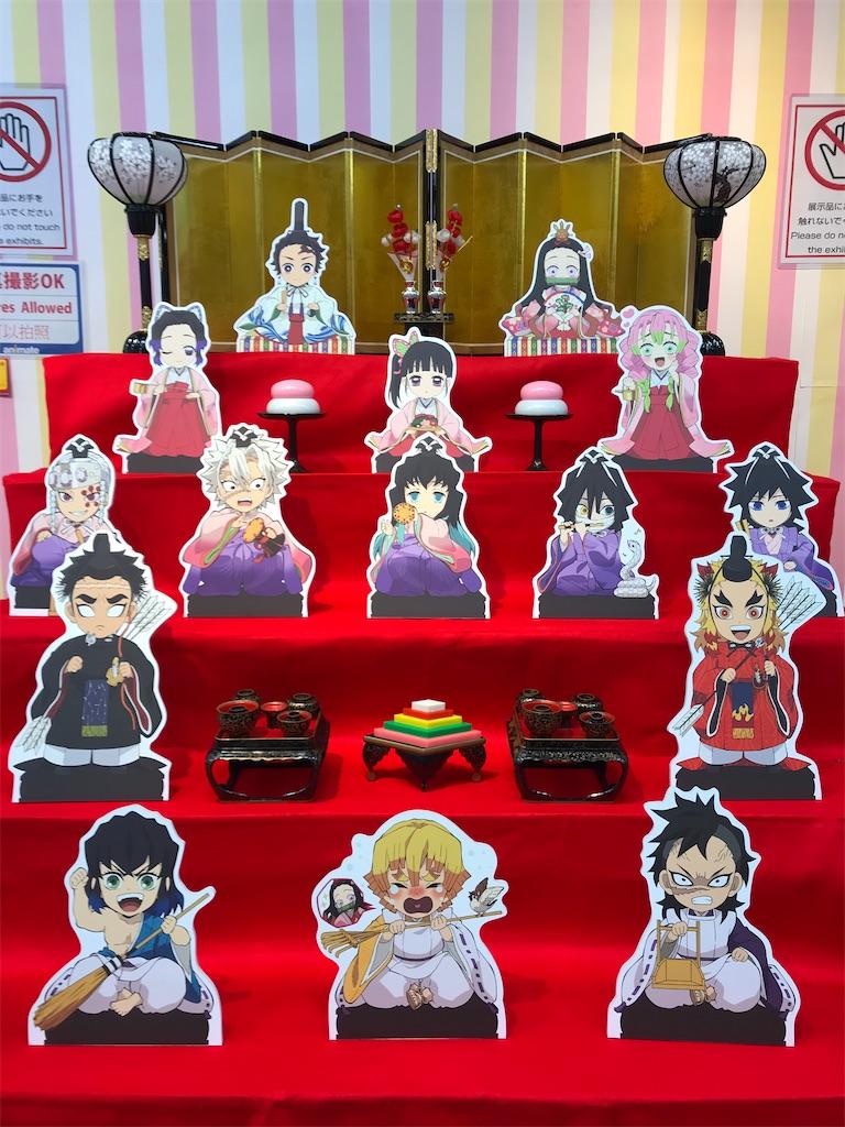 f:id:kimetsu-yukichan:20200305141844j:image