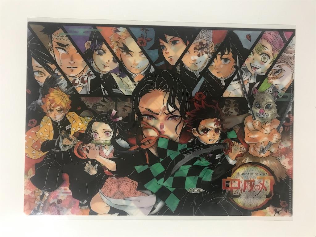 f:id:kimetsu-yukichan:20200308140048j:image
