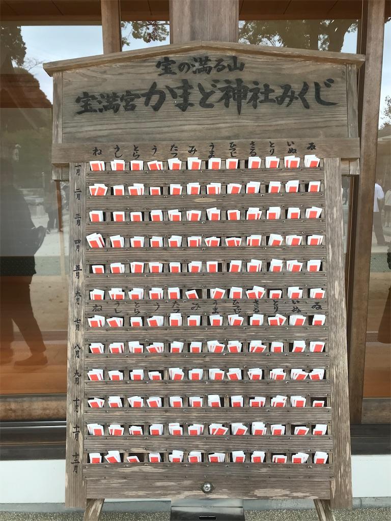 f:id:kimetsu-yukichan:20200328224411j:image