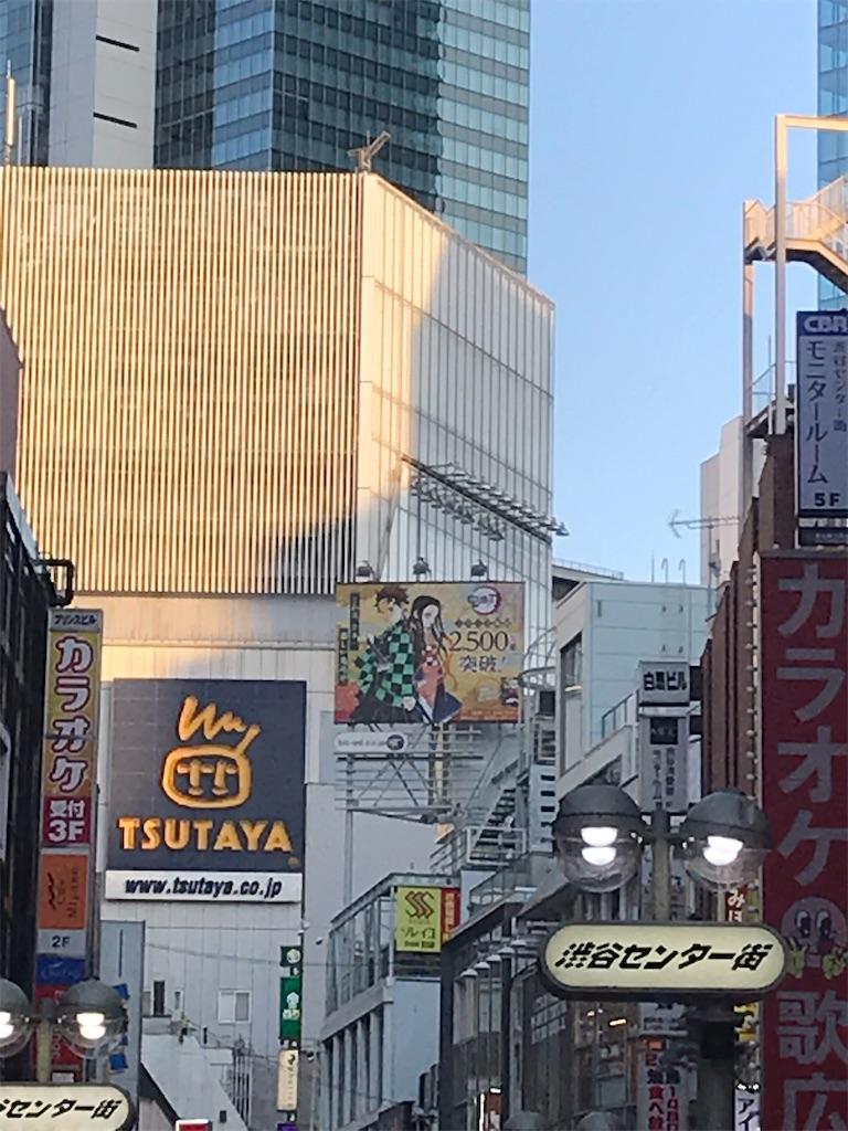 f:id:kimetsu-yukichan:20200408130028j:image