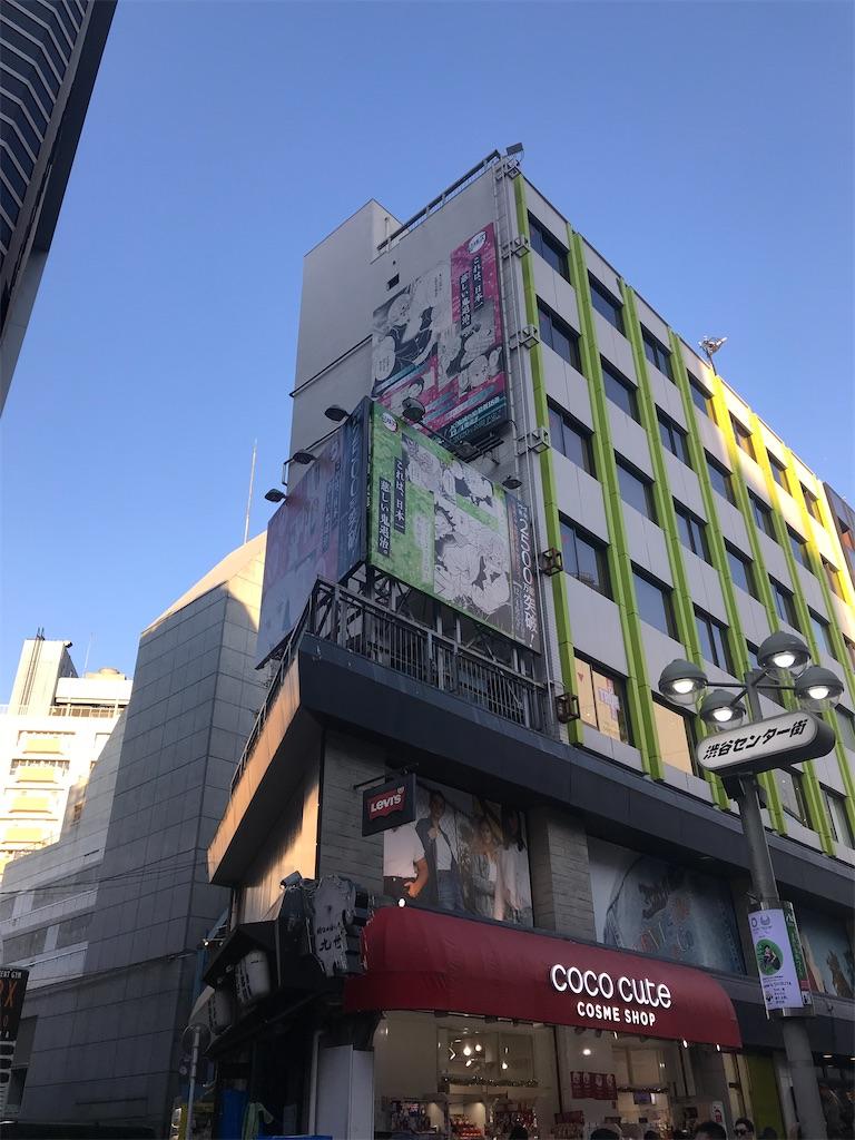 f:id:kimetsu-yukichan:20200408130056j:image
