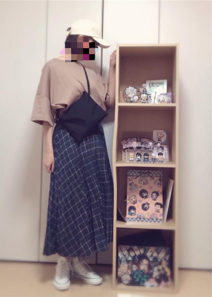 f:id:kimetsu-yukichan:20200422111249p:image