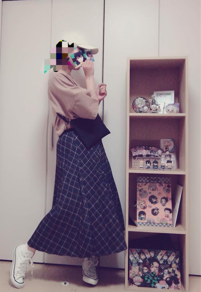 f:id:kimetsu-yukichan:20200422111254p:image