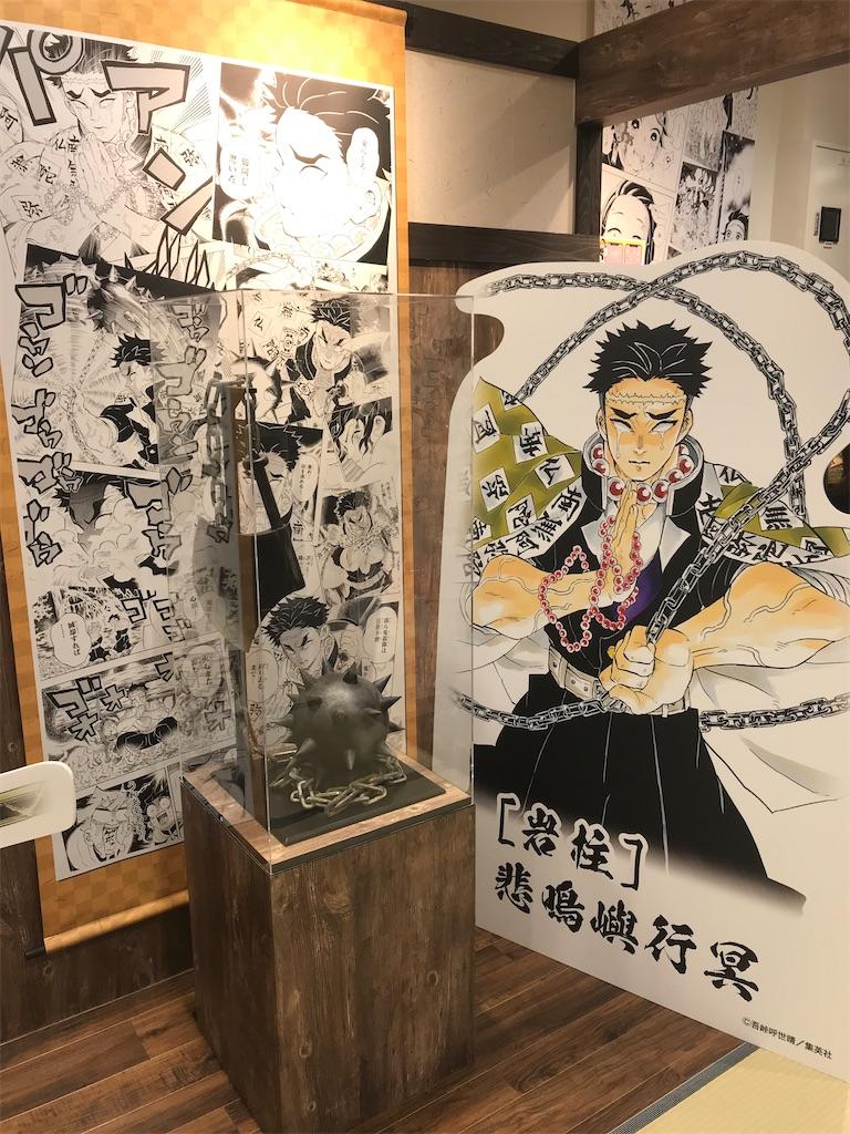 f:id:kimetsu-yukichan:20200610014758j:image