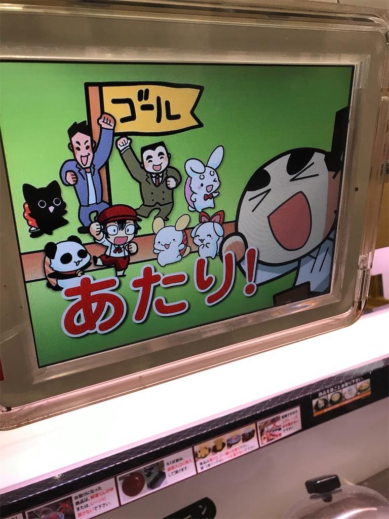 f:id:kimetsu-yukichan:20200701005102j:image