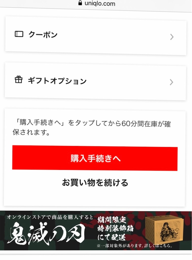 f:id:kimetsu-yukichan:20200828122400j:image