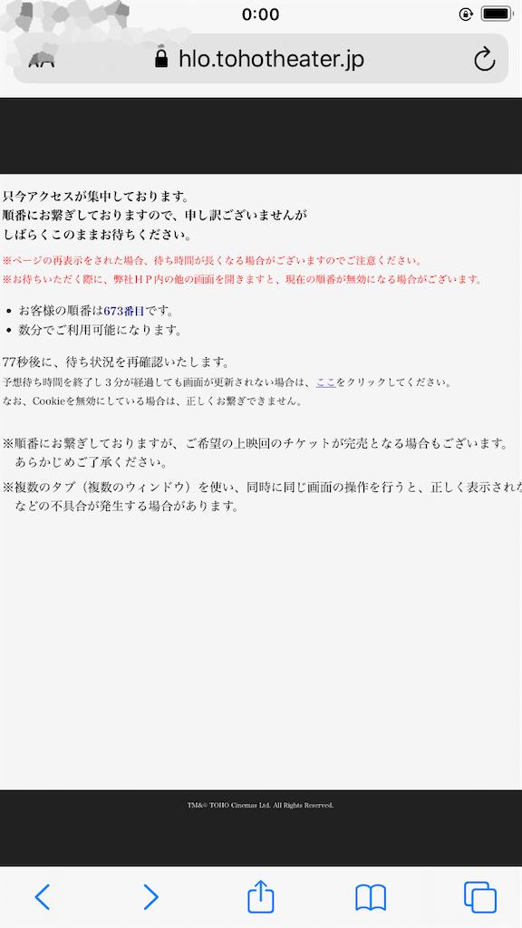 f:id:kimetsu-yukichan:20201014070215p:image