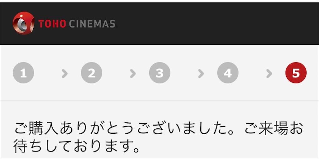 f:id:kimetsu-yukichan:20201014072021j:image