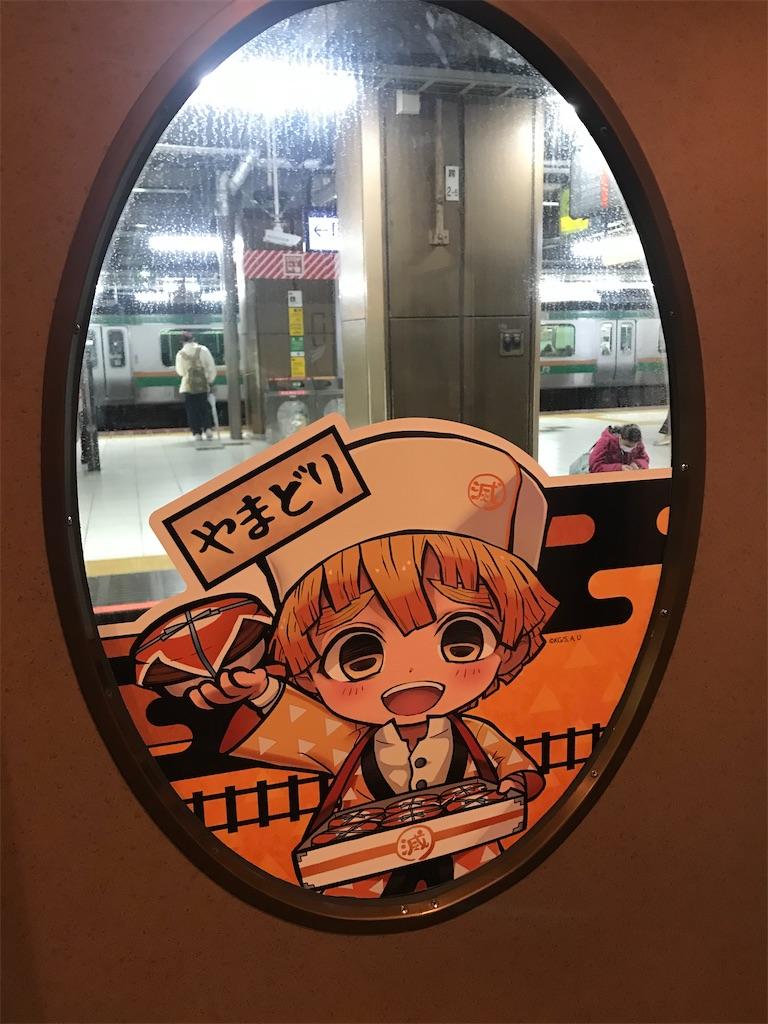 f:id:kimetsu-yukichan:20201024093359j:image