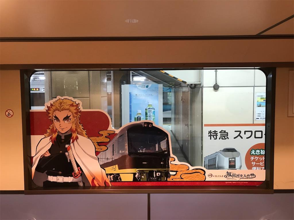 f:id:kimetsu-yukichan:20201024093528j:image
