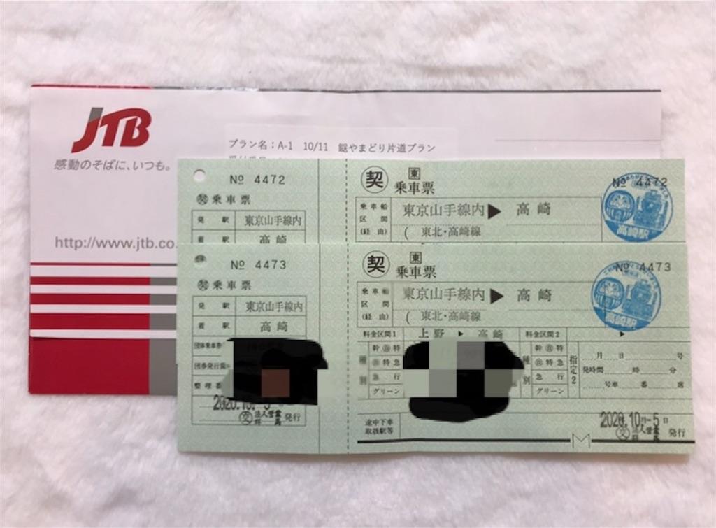 f:id:kimetsu-yukichan:20201028110423j:image